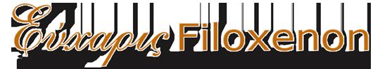 efxaris-filoxenon-1